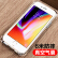 悦可(yueke)苹果8plus/7plus手机壳 iphone8plus/7plus防摔 シリコーン全透明软壳全包-5.5英寸