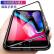 ESCASEアップルのiphone 8/7 plusの携帯ケースの震動音は同じネットの赤い万磁気王iphone 7/8 plusの携帯ケースの新型の落下防止ブランドiphone Galasケースの透明な黒い縁です。