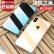 ピカアスアップルXS/X携帯ケースiPhone XS/X保護カバーフルバックガラスケースファッションソフトエッジ防湿ブランドの薄い羽音と同じタイプの男性用ネット紅JK 559-透白