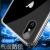 IXO iPhone Xs携帯ケースXsMaxフルバック防塵カバーガラスケース透明硬質XR全カバーソフトシリコーンファッションシンプルiPhone XS Max透明