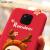 ロフフファァァウェルマット20携帯帯ケス女性モテル20プロシリコフル投げ防止HUAWEI mate 20 x保护カーバー赤のトナカーイ【フュージョン・ウェルマート20 pro】