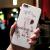 江銘アップルXS MAX携帯ケースiPhone 8 PlusソフトXRカバー6 s研磨砂7 P携帯セットアニメ薄い女性向け可愛いアップル7 Plus/8 Plus-小梅花鹿