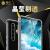 モコファーウェイp 30 pro携帯ケースp 30 pro携帯ケースガラスp 30携帯ケースシリコンp 30 pro携帯ケースケース保護カバー透明シリコケースP 30 pro