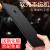 飛創妖怪族16/16 s携帯ケース16 X/16 Plus保護カバーフルバック割れ防止超薄型スクラブTPUソフティ個性男性シンプル女性ファッションモデル16 X【陰曙黒】スチールフィルムを送ります。