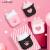 ロッフ特アップルairpods 2保護セット少女心アップル無線ブルートゥースイヤホン保護カバーシリコソフトシェル投げ防止充電ケースセット可愛いイヤホンカバー黒と黒の萌え小呆【アクセサリー】