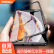 莫凡 苹果XR手机壳抖音同款网红万磁王iphonexr新款全包防摔潮牌i苹果iphoneガラス壳 透明黑边