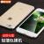 トゥーラスiPhone 6 splus透明携帯ケースはアップル6/6 s/6 plus携帯ケースシリコン保護ケース女性薄4.7【アップル6 p/6 sp通用】-全透明-スチールフィルム送り