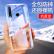 YOMO栄光20 i携帯ケース栄光20 iカバー携帯カバー超薄シリコ全カバー/透明脱落防止ソフトケースクリア