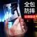 梵帝西諾誉20 i携帯ケース超薄型フルバックシリコン透視防止TPU男女モデル新型通用ファーウェイ栄光20 i携帯保護カバーゼロ感高透過