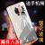 佳丽妖怪族16 th携帯ケースnote 9/8 16 S 15プラス16 xカスタムX 8 V 8魅青カスタム
