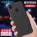 耐尔金(NILLKIN)小米红米Note7 Pro/红米note7手机壳 磨砂手机保护壳/保护套/手机套 黑色