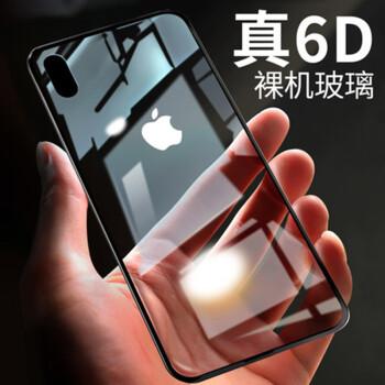 金恒アップルx携帯ケースiPhonexs Maxガラスケースカバー透明ソフトシェル薄いiphone xs携帯カバーのフルバックは、新型アップルXS Max/6.5インチの黒縁透明ガラスケースです。