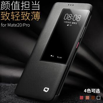本革ファーウェイmate 20 pro携帯ケースmate 20/20 X携帯保護カバー落下防止スマートウィンドウズカバービジネスMate 20 Proスマートウィンドウズブラック