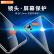 トゥラスアップルX/XR/XSMax携帯ケースiPhone XS Maxカバーxrカバーの薄型透明液体状態アンチシコンカバー6.1インチ【XR専用】-全パック透明-送鋼化膜