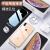Marchic Apple xは、ケータイの超薄型XsMax/XSの薄型iphone Xの携帯帯カバは、全カバで、ガタキヤを防ぐために。