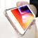 ESCASEアップル7/8 plus携帯ケースのiphone 8 plus/iphone 7 plus携帯ケースのフルバックは、2つの材料の抗黄変防止のために、ドイツの輸入バイアルTPUの高透過性が高いです。