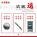 東来もファーウェイP 20 pro携帯ケースストラップホルダーP 20 proカバーオリジナル個性ガラス張り全カバー携帯カバー国潮中国風パンダンQ