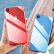 KOOLIFE iPhone xr携帯ケースアップルXR四角防転透明カバー/TPUフルバックソフトケース6.1インチ-透明