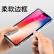 【鋼化膜を送る】梵帝西諾アップルXR携帯ケースドイツ輸入バイアル材質iphone xr携帯ケース黄変アップルカバー6.1インチ高透過