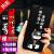 古鹿アップル7/8 plus携帯ケースiPhone 8/7保護カバー投げ防止シリコ超薄型ソフトシェル女性モデル男性ファッション全カバー砂磨きアニメのバイブレーションを俗人にしました。7 p/8 p通用-5.5インチ