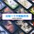 ピアツアップルX/XR/XSMaxカスタム携帯ケース8/7/6 P保護カバーアップル/ミニ/ファーウェイ鋼化ガラスシェルフルバックアップルXRガラスケース【カスタマイズ】