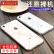 KOOLIFEアップル8/7携帯ケースiphone 7/8携帯ケースアップル8保護カバー透明保護カバー/TPUカバー脱落防止フルバック軽薄ソフトシェル