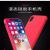 【京東規格品】アップルx携帯ケース液状シリコ8原装7 plus XS MAX 7 P保護カバー7 P/8 P 5.5インチ【写真の下で、ご注意ください】