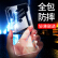 梵帝西諾ファーウェイは9 Sの携帯ケースを楽しんでいます。20 iの携帯電話通用超薄型フルバックのシリコン透明アンチスキンシップTPU男女の携帯保護カバーは零感が高く、透明感があります。