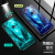 8 x携帯帯ケム·スフィア·ウェル栄8/Xmax/青春版夜光ガラス保护カバードとモデル钢化全包ソフテー
