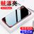 甲斐楽ファーウェイP 20携帯ケースP 20 pro保護カバー投げ防止透明p 30携帯セットセットファッションめっき超薄型p 30 proソフトケース男女モデルファーウェイp 20-眩红めっき-精選版-漆落としなし