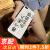 ウィングシールドアップル7/8 Plus携帯ケースiPhone 7/8オーロラシェル全カバー男女のハイビジョン個性をカスタマイズして、アップル7 P/8 Plus(5.5インチ)①俗人として作ります。