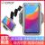 ファウウウェル栄光のムブロメーン付携帯テープ电话保护カバマット9/P 20/P 10/Mate 10携帯帯ケケスポーツ携帯ストラップ泛用グリル