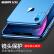億色(ESR)iphone xr携帯ケースアップルXR保護カバーシリコケース透明フルバックの撥震防止と同じ零感-ホワイト