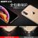 亿色(ESR) iPhone xs max手机壳苹果xs max保护套 透明全包防摔シリコーン软壳超薄男女款抖音同款 零感-白