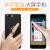 【翌日达送钢化膜】図西科アプレットiPhone/8/7/6 SPlus/XR/XSMAX携帯帯ケム保護カバシュート防止Plus 5.5インチ7 P/8 P泛睿智黒送钢化膜