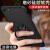 旭行アップル6 s plus携帯ケースiphone 6 s/6 plus保護カバー金属リングフルバック転び防止研磨砂ソフトケース男女モデル潮6 P/6 sP-55紳士ブラック