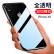 蜂翼 苹果XR手机壳 iPhoneXR透明保护套 全包防摔手机套男女款透明软壳-透明-6.1英寸
