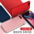 アプロの6/6スポットライト携帯帯ケスiPhone 6 s/6ガジェットバーンins液体シリコプロシュート防止男女タイプの最新流行のバイパスと同じ赤色【6 P/6 sP-55 n】