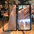 智壳アップル7/8携帯ケース万磁王iphone X/xs/7/8/6 s plusフルバック金属ガラスドと同モデルの湿った男女【万磁性王】透明ガラス黒アップル7 P/8 Plus