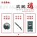 東来もサムスンS 10+携帯ケース国潮オリジナル男女携帯カバーガラス張りソフトサイドカバー中国風ストラップ+ブラケット+壁紙パンダッジをプレゼントします。