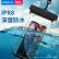ROCK携帯の防水袋の防水カバーをタッチスクリーンの水に包んで、写真を撮って、配達します。水泳の深さです。アップルXSMaxファーウェイP 300 pro小米9通用ブラックです。
