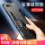 ZMOVRTアップル8/7 plus携帯ケースiPhone 8/7/6 s plusフルバック投げ防止シリコソフトサイド保護カバーアップル7 p/8 p汎用【クールブラック】
