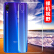 Hot Fire小米紅米Note 7/紅米Note 7 Pro汎用携帯ケース投げ防止カバー/TPUフルバックソフトケース透明色