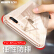 10亿色(ESR)アクセル7/8プラス携帯帯ケム投げ防止携帯ストラップ付きケケ-スiPhone 7 plus/8プラス携帯ストラップケケ-ス保护カバ透明シリコ-ン强力保护ソフト原保护-ホワイト