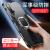 【時間制限秒殺】ZMOVRT栄誉20携帯ケースファーウェイ栄誉20 pro/v 20鎧フルバックシレスソフトエッジガード名誉20【クールブラック】6 D膜を送る。8.5枚の鋼化膜を送る。
