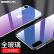 億色(ESR)iphone xr携帯ケースアップルXR保護カバーシリコソフトエッジ透明フルバック投げガラスシェルのドトーン仕様瑠璃-青紫グラデーション