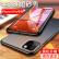 瓦力アップル11 pro携帯ケースiPhone 11プロテクトカバーシリコ軟辺防弾ガラスゴム超薄型フルバック研磨砂防止携帯ケース5.8インチブラック