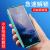 创浦斯一加7 pro携带ケ-ス磁気吸引1プラス7万磁界王onereplus 1+7保护カバ-2面ガラス透明全カバ滑り止めネリング7 pro天青【双曲面ガラス】レンズフを送ります。