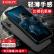 KOOLIFE栄光20 s携帯ケース名誉20携帯ケース研砂シリコソフトケース/全カバーカバー防塵カバースリーブシリーズ-ブラック