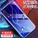 ムギ茉YOMO小米CC 9 e携帯ケース小米ccc 9 E保護カバー携帯カバー超薄型シリコン全カバー/透明脱落防止ソフトケースクリア